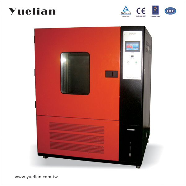 New Programmable Environmental Temperature Humidity Climatic Test Chamber
