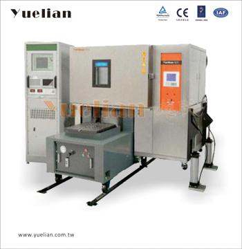 THV-720-7M 复合式试验箱(振动/温度/湿度)综合试验箱