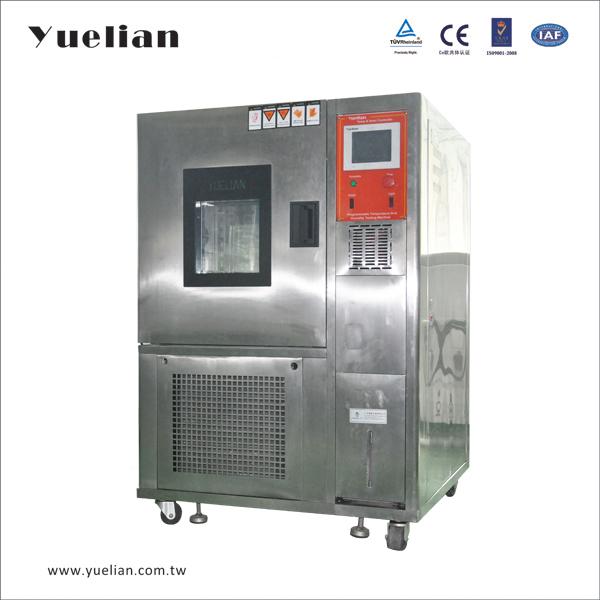 HL系列可程式恒温恒湿试验机