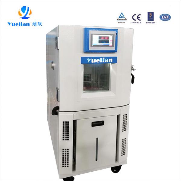YTS-100-40EC 恒温恒湿试验箱(节能型)