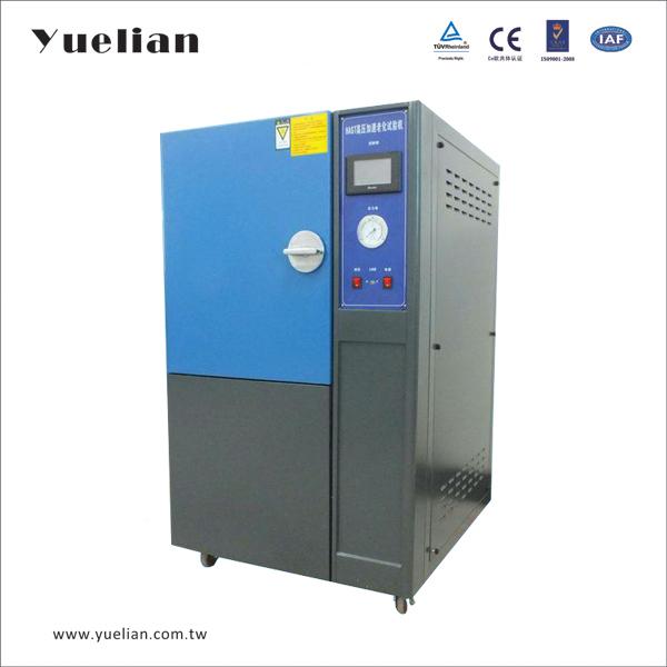 PCT-350 PCT高压加速老化试验箱