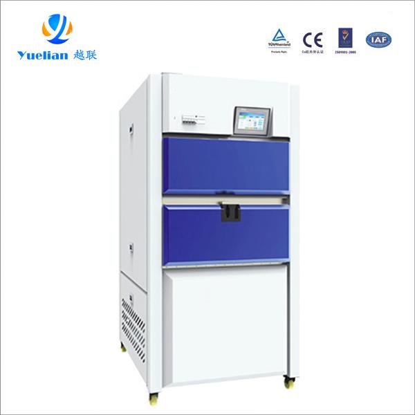 YL-AX-1800-3 柜式氙灯老化试验箱