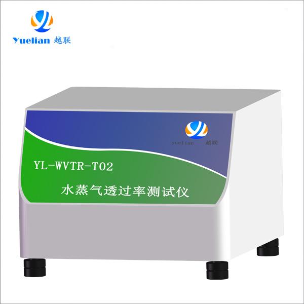 YL-WVTR-T02 水蒸气透过率测试仪