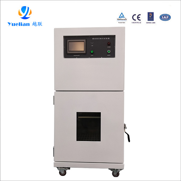 YLB-T2-150 热滥用试验箱