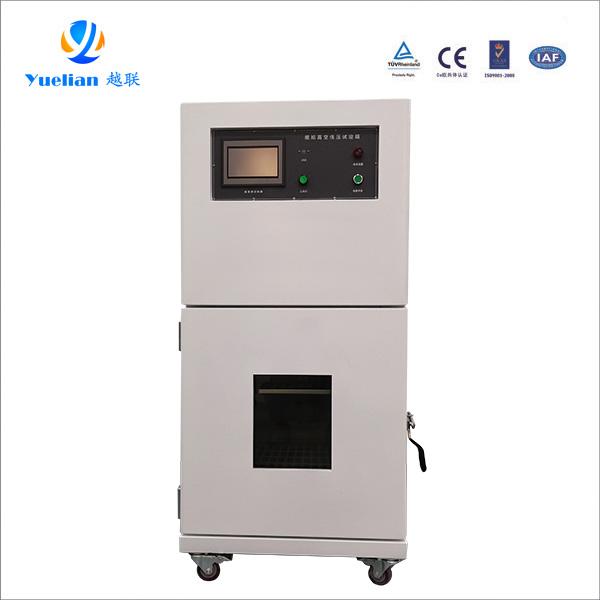 YLB-LP216 模拟高空低压试验箱