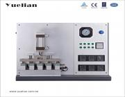 YL-8809S 热封仪