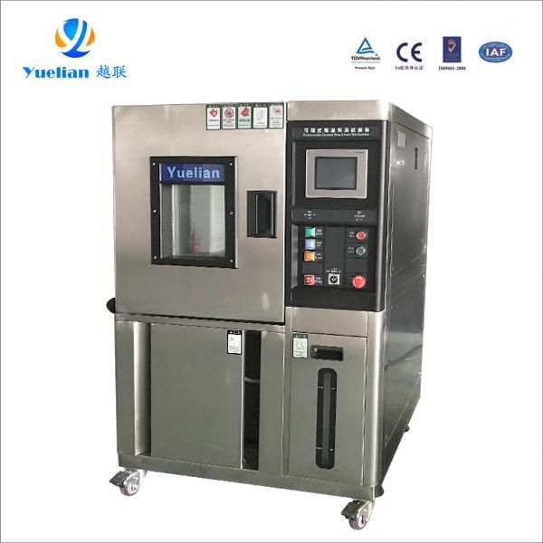 TS-150-40M 电脑式恒温恒湿箱