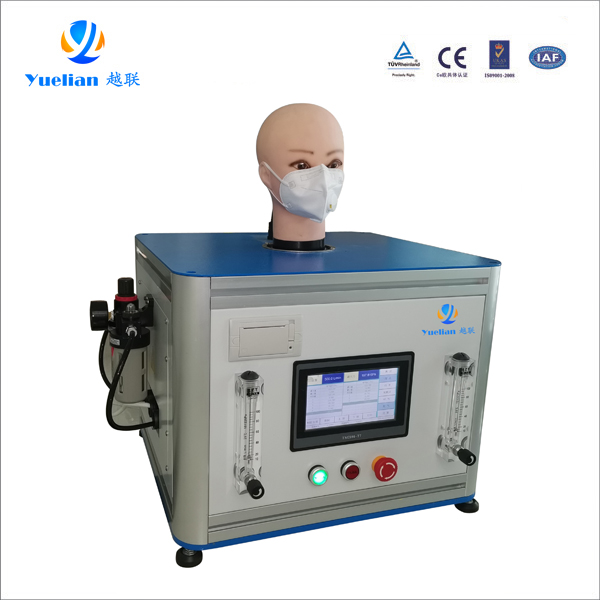 YLR-1000 口罩呼吸阻力测试仪