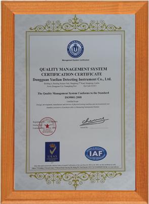 ISO英文认证证书