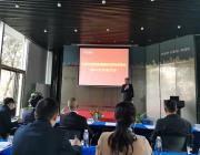 东莞天安数码城园区科学技术协会第二次代表大会